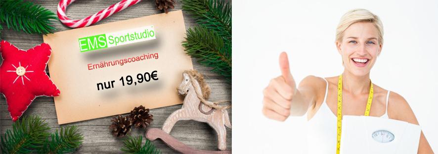 EMS Weihnachtskalender Tag 19. 2015